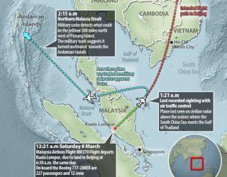 MH370 ile radarların son temasları